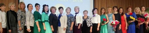 Награждение знаком «700 лет городу Клин» на конкурсе «Педагог года 2018»