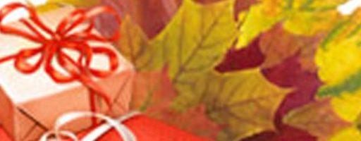 Заканчивается прием работ на конкурс «Подарки Осени»