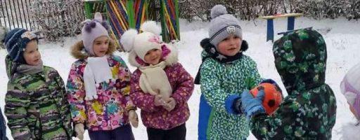 Неделя «Зимние забавы» в детском саду