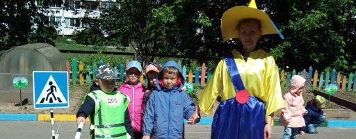Единый день ПДД в День защиты детей в 3 отделении