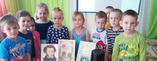 Тематический день, посвященный дню рождения А.С. Пушкина — 2 отделение