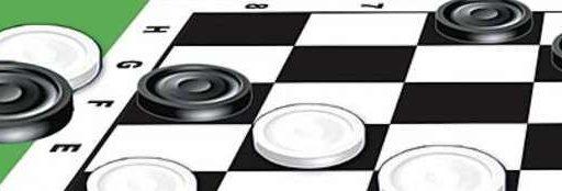 Шашечный турнир в 4 отделении