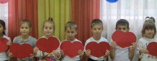 Акция «Здоровое сердце — здоровая жизнь!»