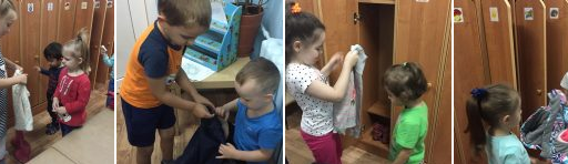 Помощь малышам