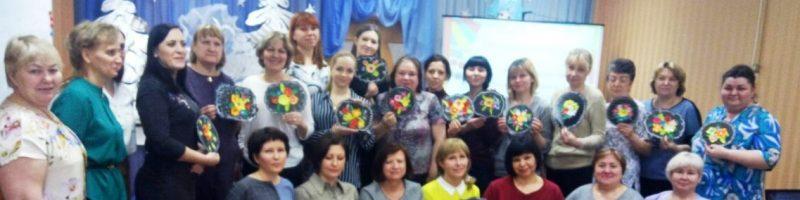 Мастер-класс в 3 отделении МДОУ для педагогов городского округа Клин