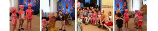 Акция «Подари сказку малышам»