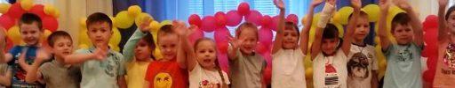 Праздник, посвященный Дню защиты детей