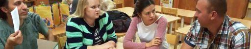 Дискуссия «Школьная готовность — что это значит?»