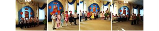 Праздник Осени в группе «Клубничка»