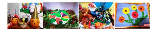 Конкурс «Подарки Осени»
