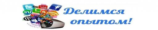 Проведение районной видео-конференции на базе 3 отделения МДОУ №7 «ВИШЕНКА»
